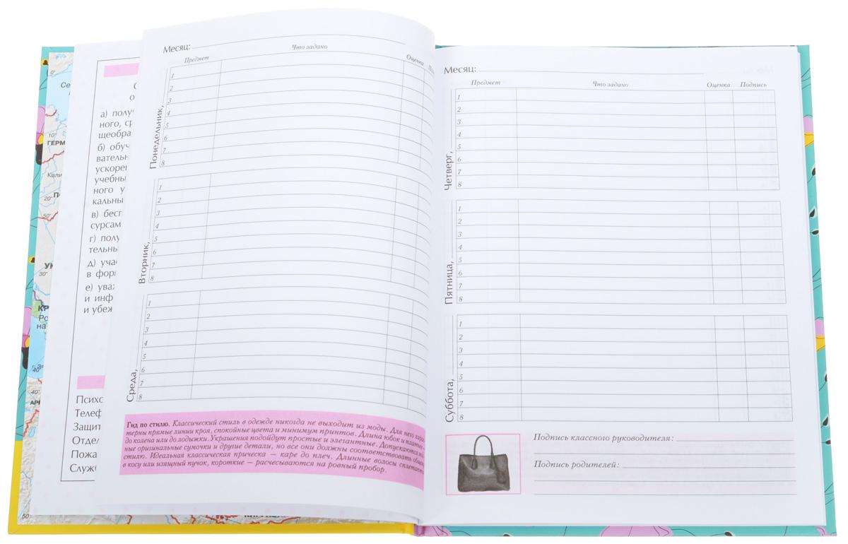 Компания Канц-эксмо разработала стильный и практичный «Дневник школьницы». Утонченный дизайн обложки украшенный выборочным лаком с нежными перламутровыми блестками, нанесенные на отдельные элементы дизайна, выгодно подчеркивают определенные детали изображения и делают его еще более насыщенным. На каждой странице дневника находятся интересные сведения о стиле и моде – те аспекты, которыми девочки средних и старших классов особенно увлечены.
