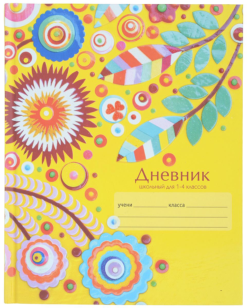 Unnika Land Дневник школьный Яркая аппликация unnika land дневник школьный пушистый друг