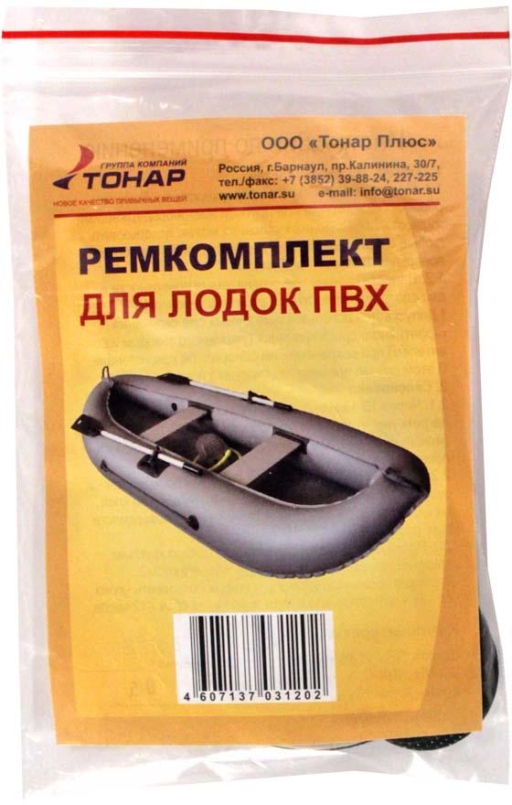 Ремкомплект для лодок ПВХ — это набор необходимых материалов, которые служат для максимально быстрого ремонта полученных повреждений в процессе эксплуатации лодки. Сама ПВХ ткань — довольно неприхотливый и простой в эксплуатации материал, поэтому надувные лодки можно легко и быстро отремонтировать даже в самых непростых условиях.Ремкомплект состоит из комплекта шайб из ПВХ-ткани (шайба диаметром 40мм - 6 шт., шайба диаметром 80мм - 6шт.) и тюбика клея для ПВХ марки «KleyBerg» (И 900). Клей стоек к действию масел, воды, кислот, бензина и длительно стоек к солнечному свету (ультрафиолету).В том случае, если прокол или порез произошел на воде, то заклеить его можно в «полевых» условиях. Однако, наспех сделанная заплатка, не прослужит долго, и поэтому после возвращения домой такой «ремонт» стоит переделать. Ремонт лодки лучше производить в «гаражных» условиях, основательно и с запасом времени на то, чтобы клей полностью высох. Отремонтированное изделие можно использовать через 2 часа. Окончательное время высыхания клея — 12 часов.Ремкомплект также можно использовать для ремонта обуви из ПВХ.