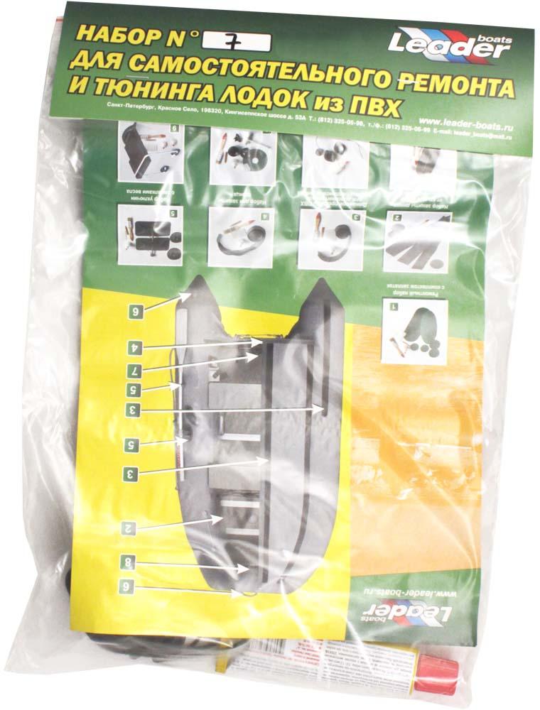 Ремкомплект для лодок ПВХ Leader №7, для замены сливного клапана
