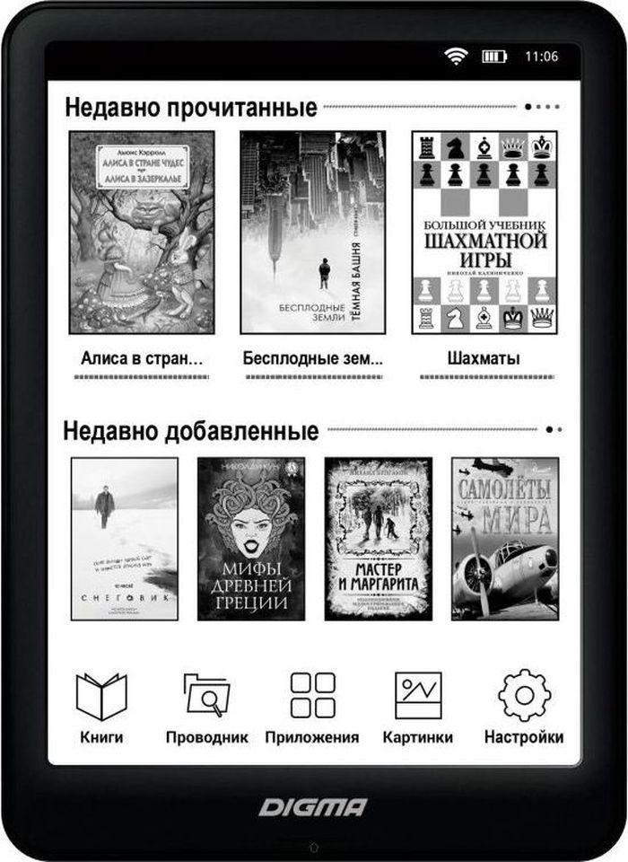 Digma X600, Black электронная книга X600