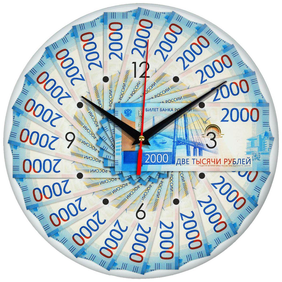 Часы настенные Эврика 2000 рублей, стеклянные, цвет: синий98410Механизм хода плавный бесшумный (не тикают, стрелка движется беспрерывно).