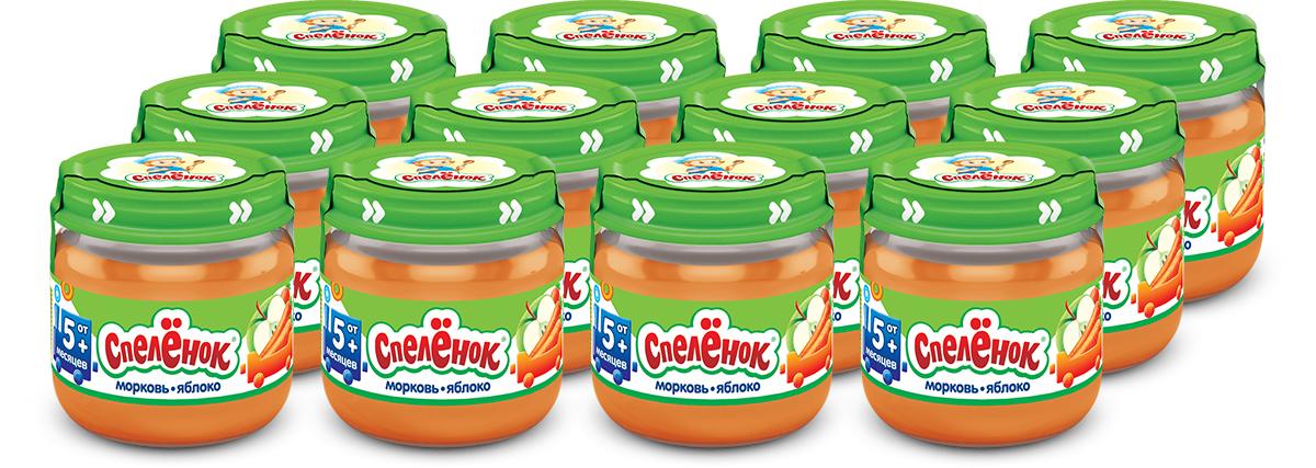 Спеленок пюре морковно-яблочное, 12 шт по 80 г21008057_упМорковь - один из наиболее любимых и полезных для здоровья овощей. Ее яркий оранжевый цвет - это заслуга ценного бета-каротина. Пюре из моркови является важным блюдом в меню малыша - укрепит иммунитет, а также сделает зоркими глазки. Содержание в пюре яблочного пектина поможет правильной работе кишечника у маленького ребенка. Пюре имеет вкус и аромат натуральных плодов и овощей, ведь для его приготовления используются свежие овощи и фрукты, выращенные в хозяйствах компании «Сады Придонья».