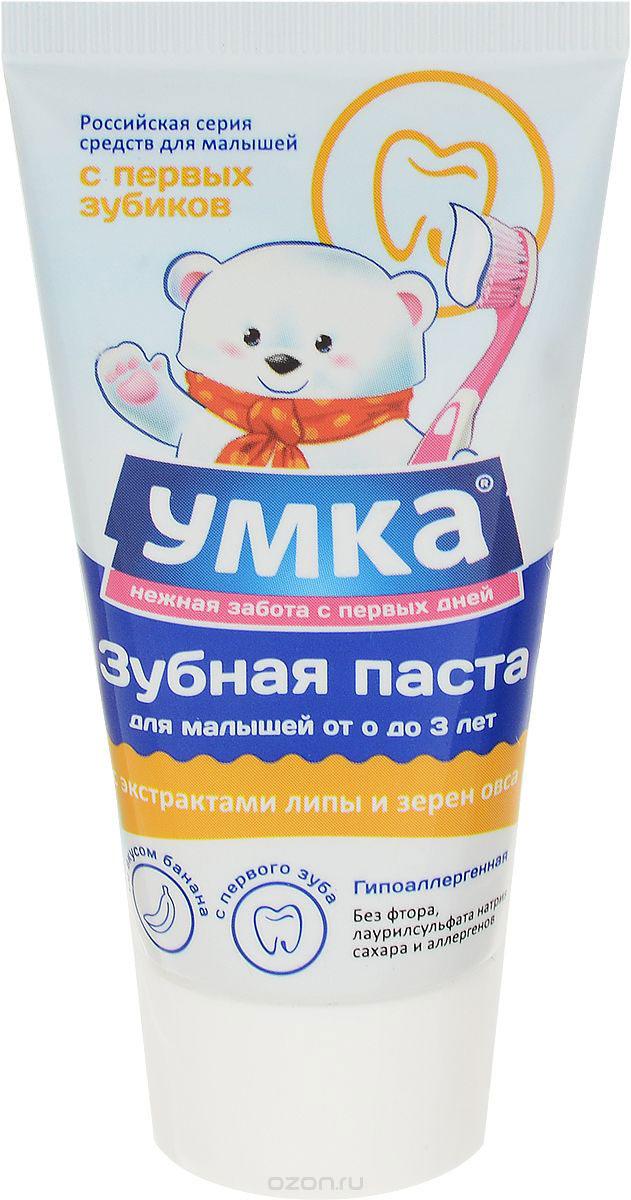 Умка Детская зубная паста с экстрактами липы и зерен овса от 0 до 3 лет 65 г