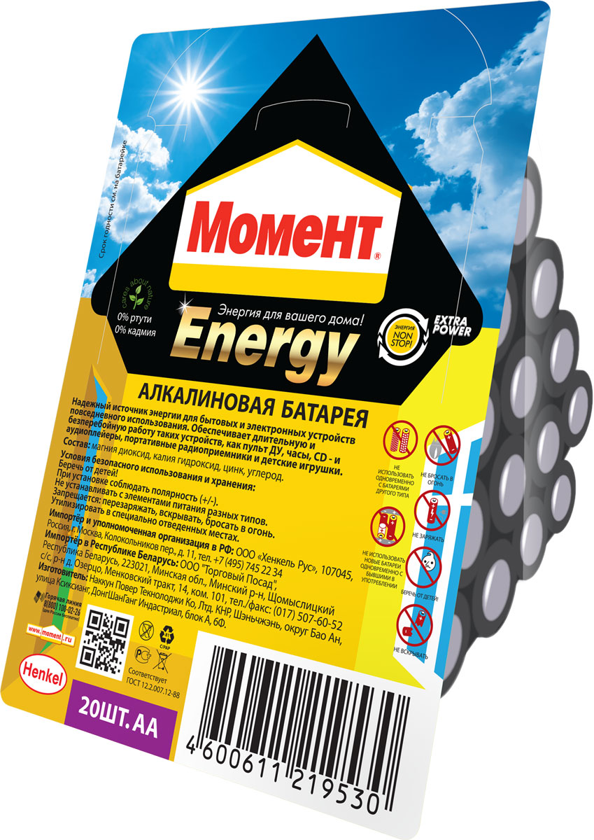 Батарейка алкалиновая Момент Energy, тип AA, 20 шт батарейки алкалиновые