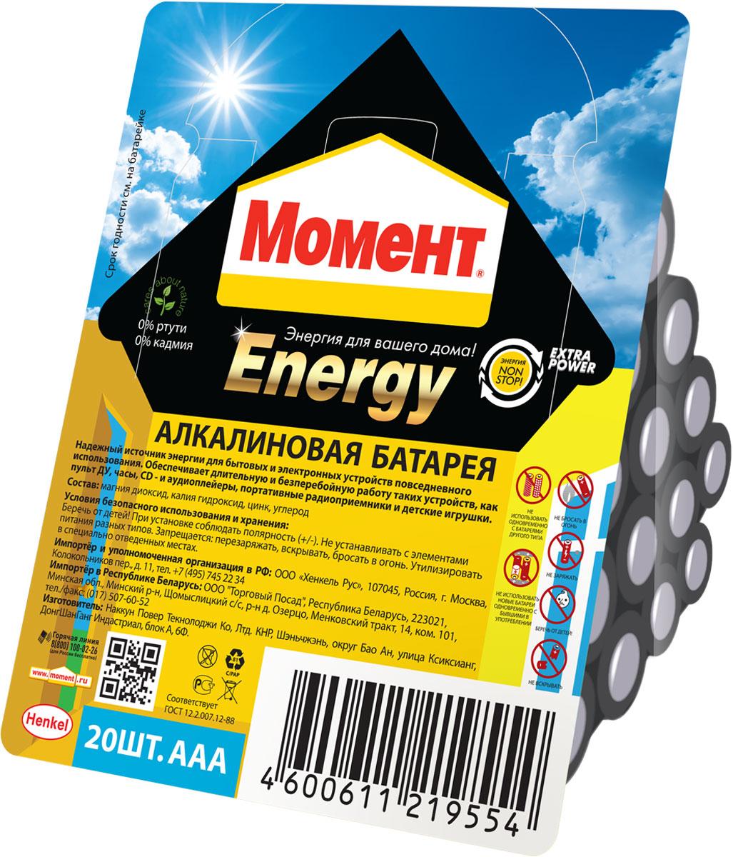 Батарейка алкалиновая Момент Energy, тип AAA (LR03), 20 шт батарейки алкалиновые