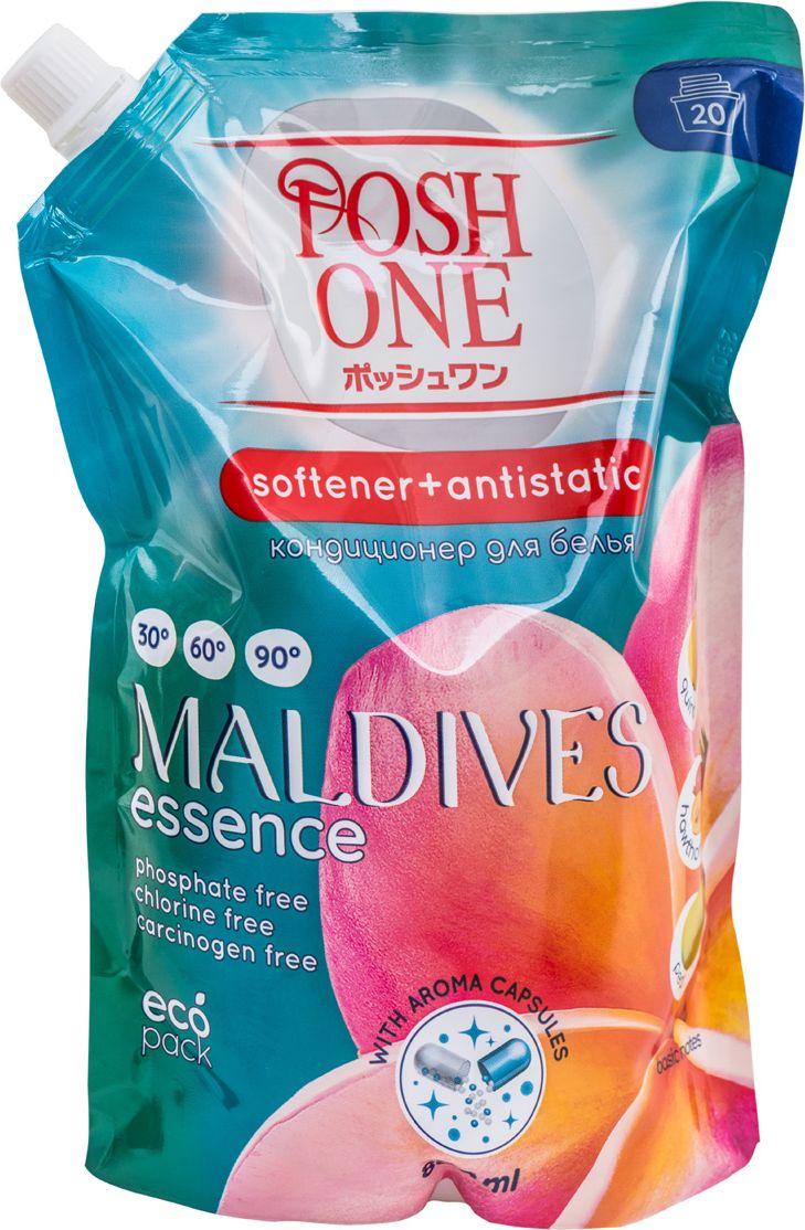 Кондиционер для белья Posh One Мальдивы, 800 мл20011Кондиционер для белья c аромакапсулами и антистатиком. Основные свойства: - обеспечивает бережный уход за белым и цветным бельем; - может применяться для стирки детского белья(не содержит эко-токсичных компонентов); ?- снимает статическое электричество; ?- нейтрализует избыточный pH после стирального порошка или геля для стирки; - облегчает глажку; ?- придает легкий аромат в т.ч. во время носки или использования белья (активизируются аромакапсулы) - дозировка - мерный колпачек; - без хлора/ без силикона/ без оптических добавок; - биоразлагаемая формула. - отдушка на основе натуральных эфирных масел РЕКОМЕНДАЦИИ: - используйте 40 мл кондиционера на 1 стирку - применяйте для хлопка, шерсти, смешаннных и синтетических тканях