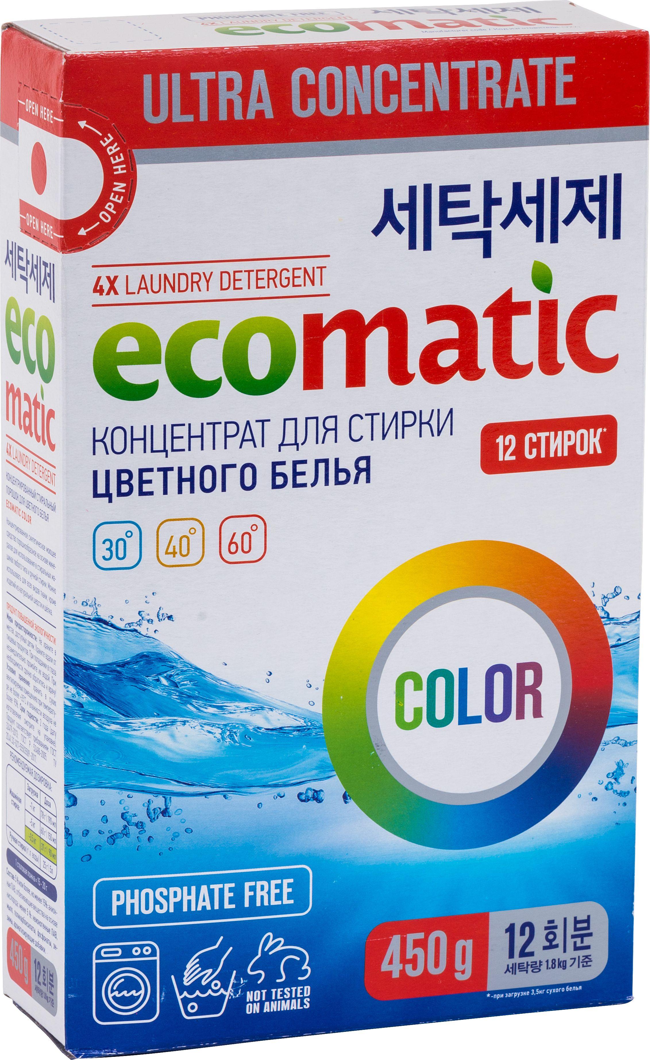 Концентрированный стиральный порошок Ecomatic Color, 450 г90198Концентрированный порошок для цветного белья. Основные свойства: - концентрированный стиральный порошок дляэффективной стирки цветного и белого белья; - адаптирован для стирки детского белья(не содержит эко-токсичных компонентов и нерастворимых наполнителей (цеолитов); - без фосфатов, без хлора, без оптических отбеливателей; - содержит кислородный эко-отбеливатель TOTAL OXYGEN; - Cистема Двойного Пеногашения (AFDS); - 4х концентрация (37мг = 1 стирка); - без хлора/ без силикона/ без оптических отбеливателей; - биоразлагаемая формула; ?- упаковано в России по лицензии C&E Co., Korea. РЕКОМЕНДАЦИЯ: - может использоваться для стирки белого белья и дезинфекции детского белья установите температуру стирки от 60 С до 95 С; - для обработки воротничков и манжетов, удаления застарелых пятен жира используйте Posh One Total Stain Remover ; - для удаления больших пигментных пятен (чай, кофе, вино, трава и пр.) используйте Posh One Total Oxy Gen ; Сегодня все более востребованными становятся экологические безопасные средства для стирки и уборки. Люди все чаще задумываются о своем здоровье и здоровье своей семьи. Особенно, если есть маленькие дети, которые очень чувствительны к любой химии. Именно поэтому становятся популярными порошки без хлора и фосфатов.Мы хотим предложить вам качественное средство, которое отвечает всем необходимым стандартам и параметрам. Стиральный порошок без фосфатов Ecomatic Color прекрасно подойдет для стирки белого (t = 60-90) или цветного белья (t = 30-40).Специальная формула позволяет бережно очищать ткань, при этом удаляя малейшие загрязнения и придавая вещам ненавязчивый свежий аромат. Его состав безопасен не только для взрослых, но и для маленьких детей. В нем нет нерастворимых наполнителей (цеолитов), а сам порошок состоит из биоразлагаемых компонентов. Порошок длительное время помогает сохранять первоначальный цвет ткани, так что ваши вещи и постельное белье смогут долго сохранять св