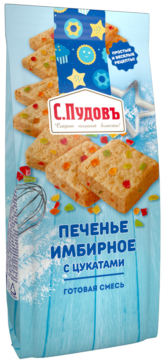 Пудовъ печенье имбирное с цукатами, 400 г