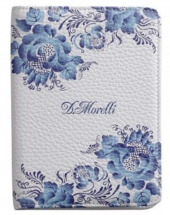 Обложка для паспорта женская D. Morelli Гжель, цвет: белый. DM-PS02-F100-4 обложки domenico morelli обложка для паспорта с отделением для карт эльза принт колибри