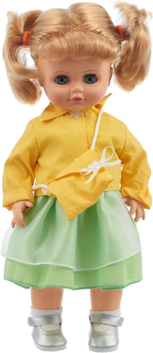 Весна Кукла озвученная Инна цвет желтый зеленый