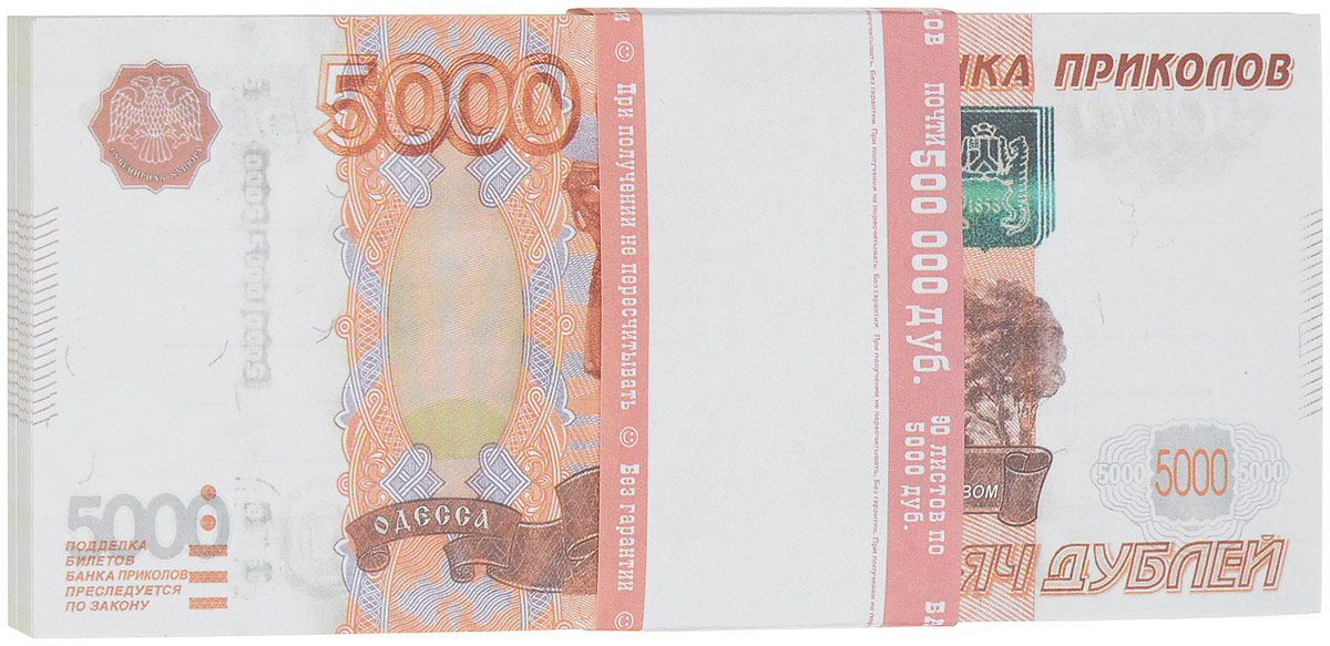 """Блокнот Эврика """"Пачка 5000 рублей"""" - это яркий аксессуар для тех, кто ценит практичные и оригинальные вещи. Блокнот состоит из 90 разноцветных линованных листов. Такой оригинальный блокнот поможет вам записать важные мысли и заметки, а его внешний вид не позволит затеряться среди других вещей на вашем столе.Размер одного листа: 6,8 х 15,5 см."""