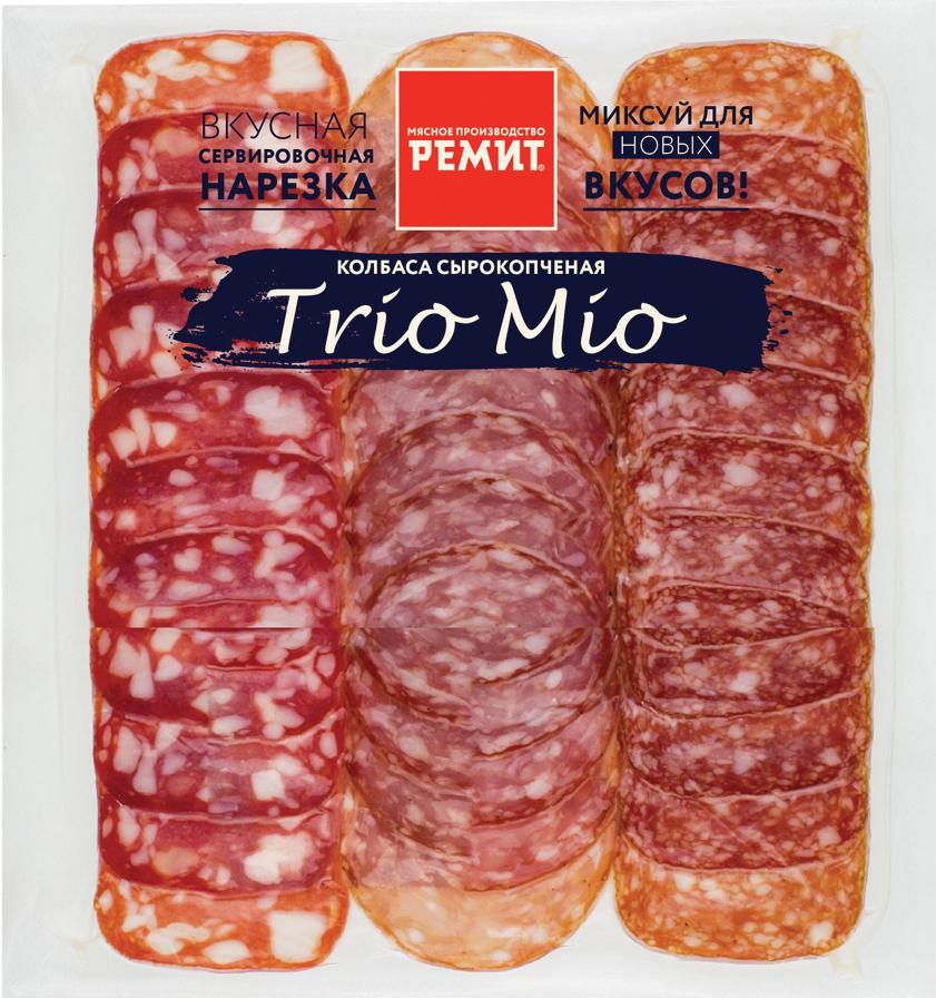 Ремит Ассорти Trio Mio, нарезка, 100 г