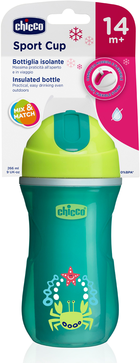 Chicco Чашка-поильник Easy Cup от 14 месяцев цвет зеленый