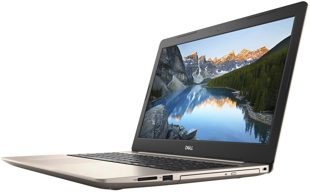 Dell Inspiron 5570-0078, Gold