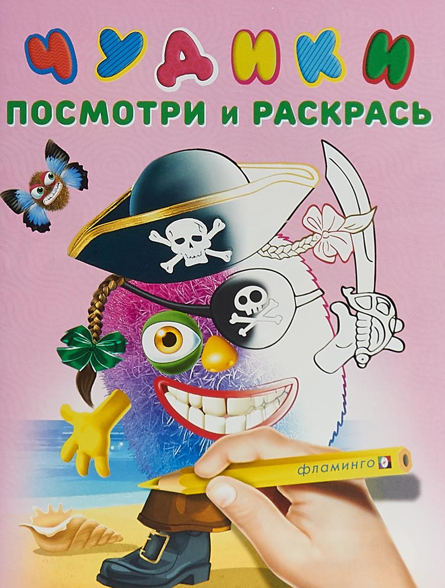 Пиратикос