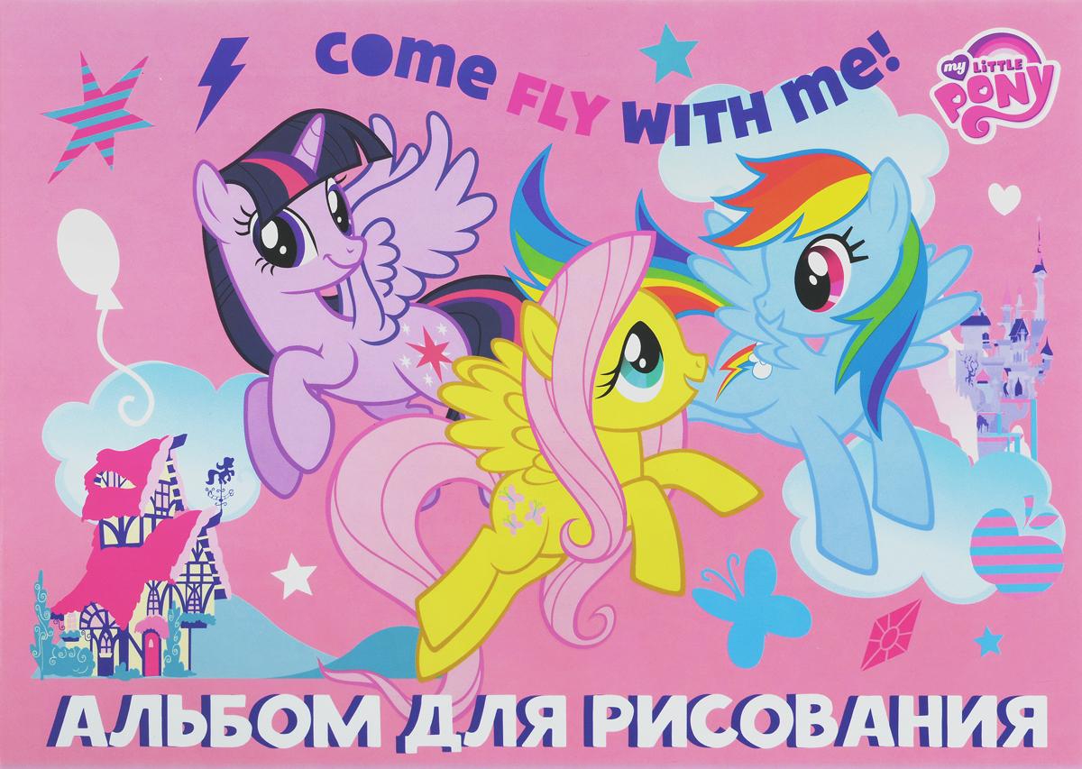 My Little Pony Альбом для рисования 16 листов альбом для рисования my little pony 16 листов в ассортименте