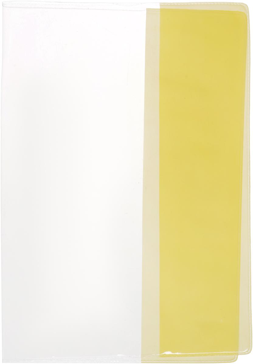 Фортуна Обложка для учебника старших классов цвет прозрачный желтый 1113810 самсон фортуна