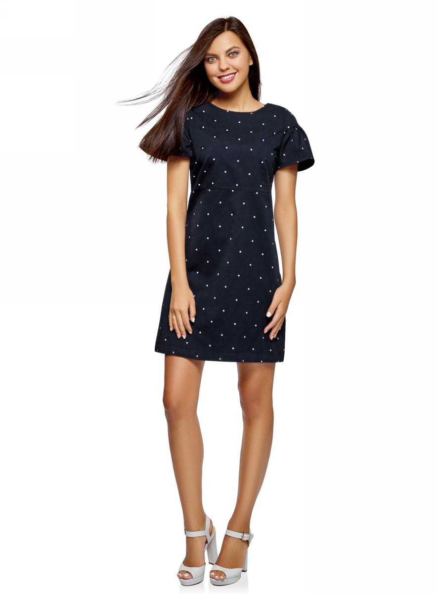 Платье женское oodji Ultra, цвет: темно-синий, белый. 12C00003/42841/7912G. Размер 34 (40-170) поло женское oodji ultra цвет темно синий белый 19301007 46691 7912l размер l 48 page 4