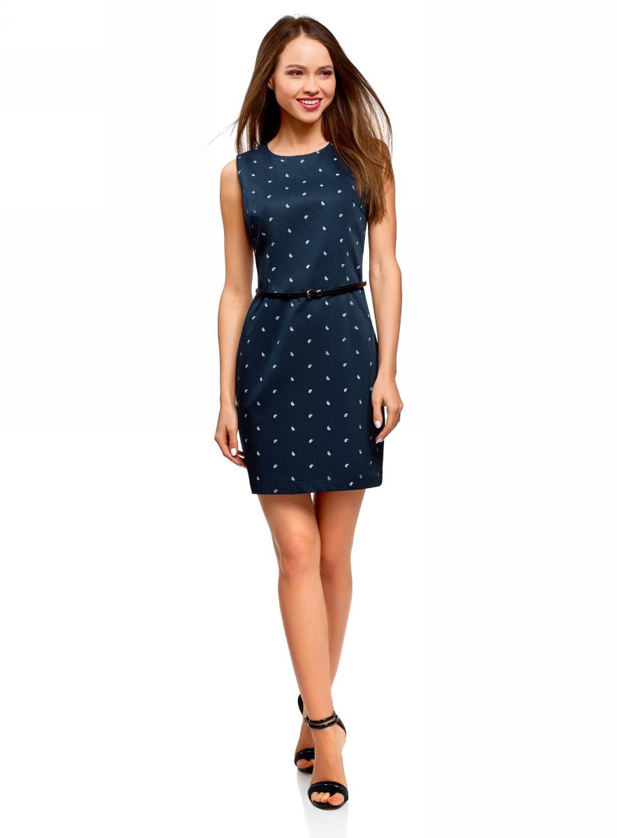 Купить Платье женское oodji Ultra, цвет: темно-синий, белый. 12C00002B/14522/7912O. Размер 36 (42-170)