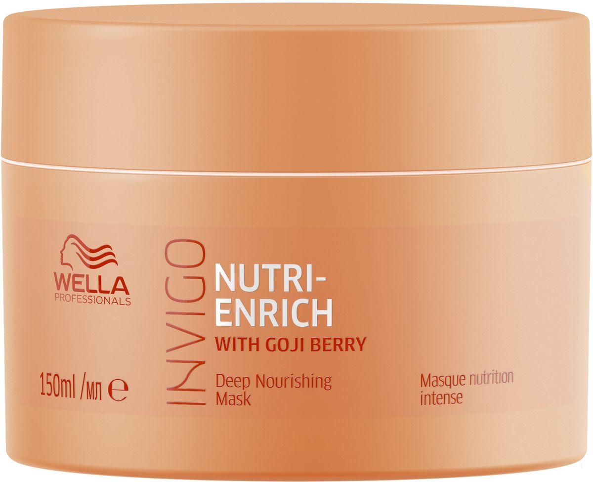 Wella Invigo Nutri Enrich Питательная маска-уход, 150 мл гель гиалуроновый ягоды годжи dnc гель гиалуроновый ягоды годжи