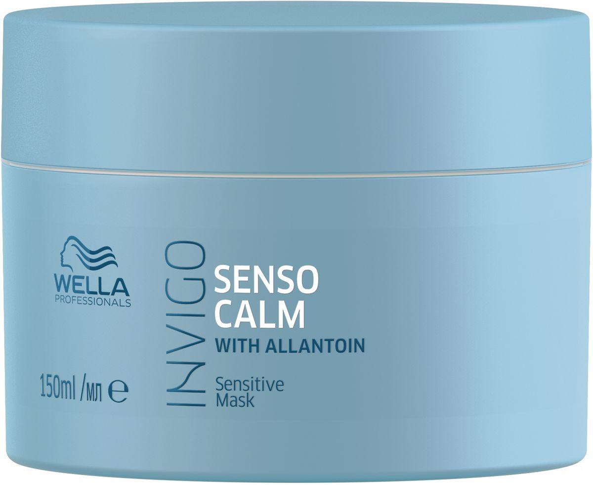 Wella Invigo Senso Calm Маска-уход для чувствительной кожи головы, 150 мл wella professionals elements несмываемый увлажняющий спрей 150 мл