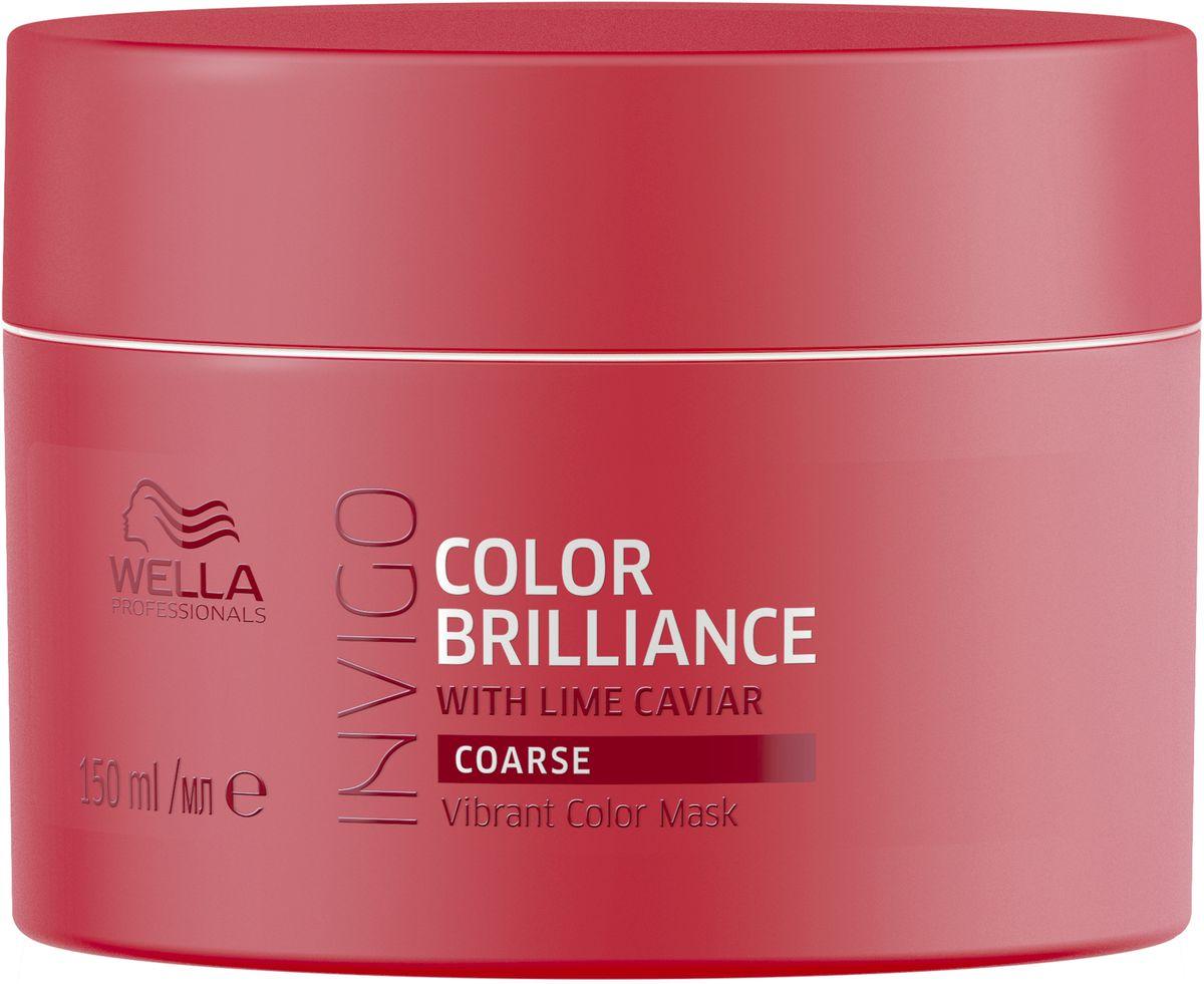 Wella Invigo Color Brilliance Маска-уход для защиты цвета окрашенных жестких волос,, 150 мл уход за волосами после окрашивания