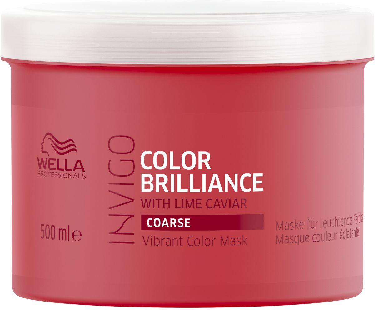Wella Invigo Color Brilliance Маска-уход для защиты цвета окрашенных жестких волос, 500 мл81648821Интенсивно ухаживает за окрашенными волосами, сохраняя их яркими и блестящими. Разглаживает поверхность волос, увлажняет и предотвращает их спутывание. Защитная технология Anti Oxidant Shield.С формулой Color Brilliance-Бленд: Инкапсулирующие медь молекулы поддерживают яркость. Гистидин и витамин Е помогают контролировать процесс окисления после окрашивания и защищают цвет. Лаймовая икра содержит витамины и антиоксиданты.Объем: 500 мл