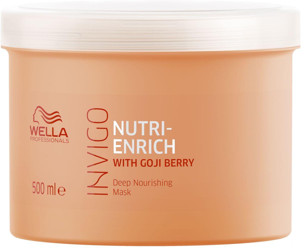 Wella Invigo Nutri Enrich Питательная маска-уход, 500 мл гель гиалуроновый ягоды годжи dnc гель гиалуроновый ягоды годжи