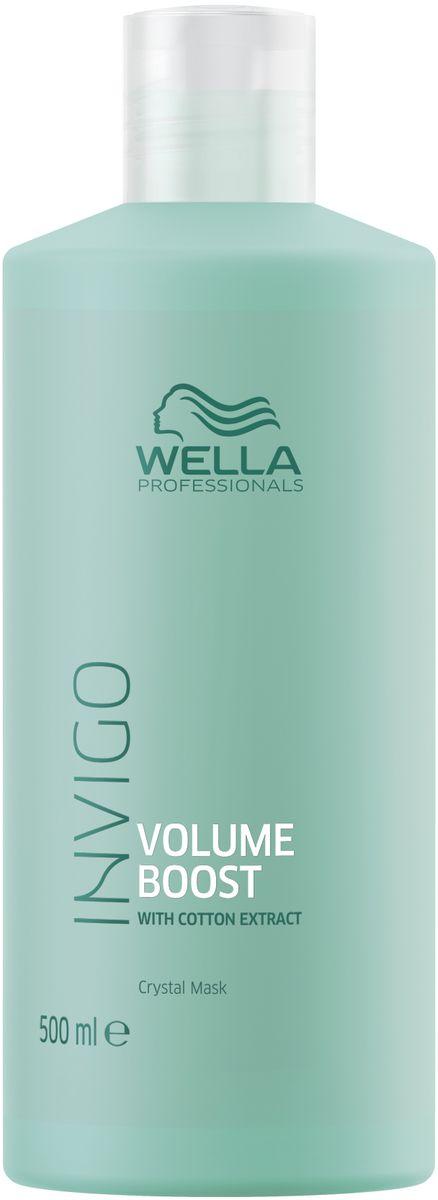 Wella Invigo Volume Boost Уплотняющая кристалл-маска, 500 мл81648849Прозрачная маска гелевой консистенции преображает тонкие волосы, делая их плотными, объемными и эластичными. Облегчает расчесывание волос. С экстрактом хлопка и комплексом Spring Force. Содержит уплотняющие полимеры и кондиционирующие ингредиенты, которые придают мягкость волосам, без утяжеления. Смываемый экспресс-уход. Никогда еще волосы не были такими легкими и послушными.Объем: 500 мл
