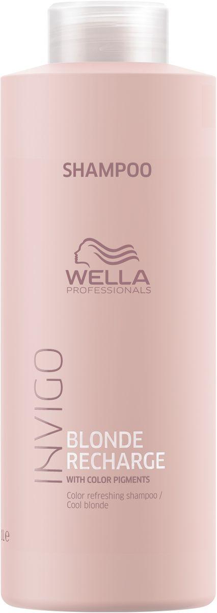 Wella Invigo Blond Recharge Шампунь-нейтрализатор желтизны для холодных светлых оттенков, 1 л81650078Оживляет цвет и ухаживает за натуральными светлыми или окрашенными в блонд и мелированными волосами. Интенсивный фиалковый шампунь нейтрализует желтизну, предотвращает ломкость волос и делает их мягкими и шелковистыми на ощупь.Объем: 1000 мл