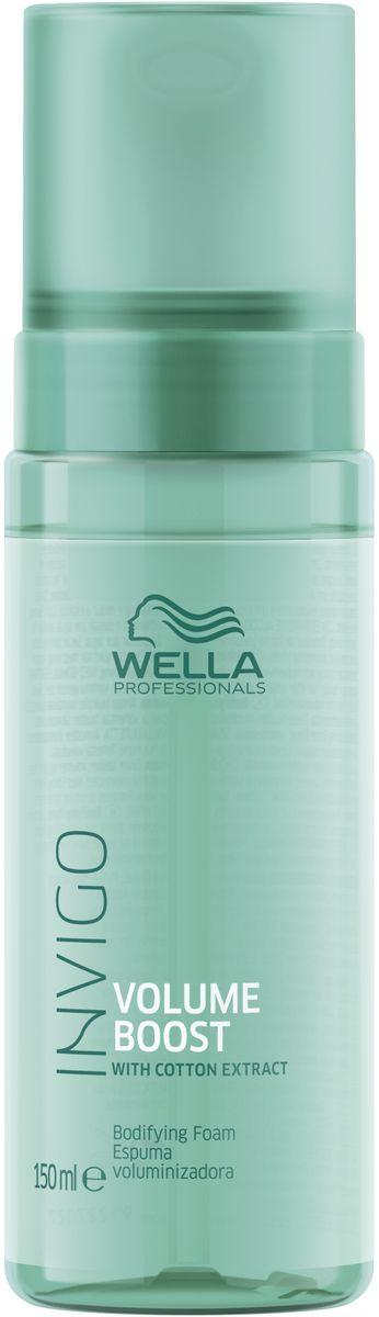Wella Invigo Volume Boost Спрей-уход для прикорневого объема, 150 мл wella спрей для объема body crafter 150 мл