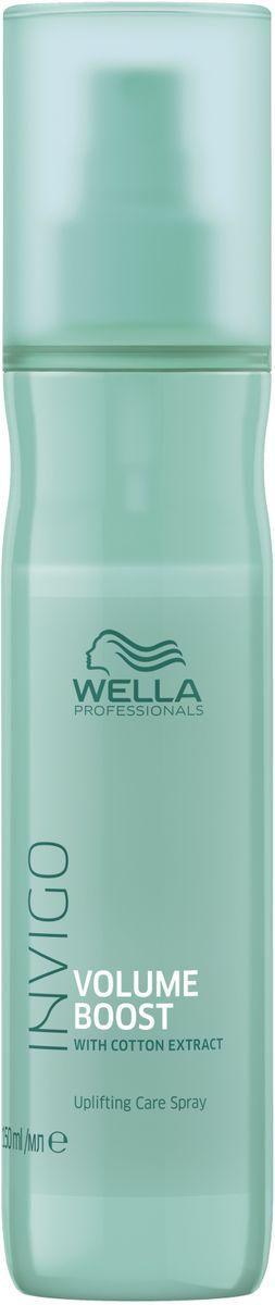 Wella Invigo Volume Boost Уплотняющая кристалл-маска, 145 мл81650175Прозрачная маска гелевой консистенции преображает тонкие волосы, делая их плотными, объемными и эластичными. Облегчает расчесывание волос. С экстрактом хлопка и комплексом Spring Force. Содержит уплотняющие полимеры и кондиционирующие ингредиенты, которые придают мягкость волосам, без утяжеления. Смываемый экспресс-уход. Никогда еще волосы не были такими легкими и послушными.Объем: 145 мл