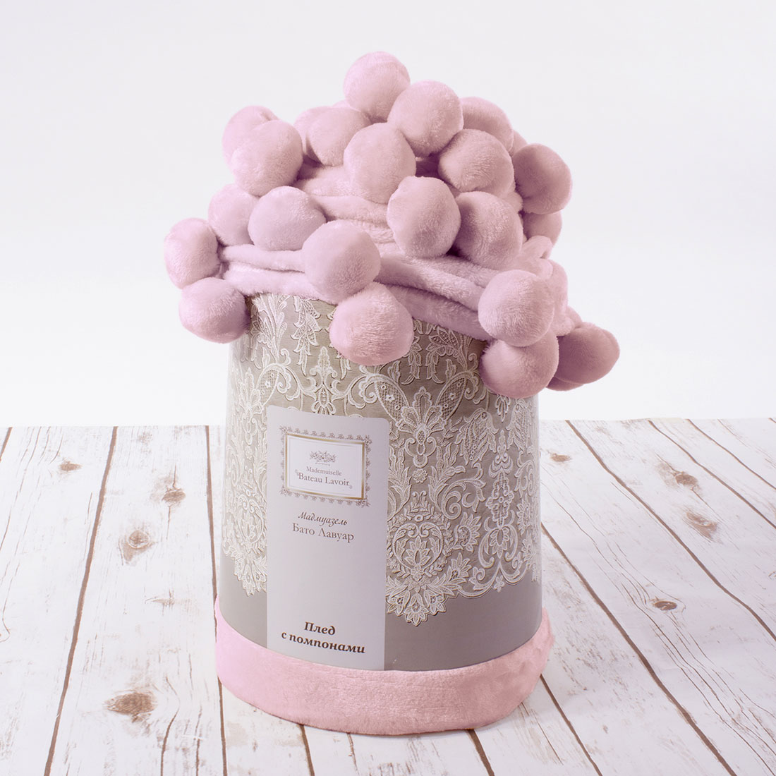 """Плед """"Мадмуазель Бато Лавуар"""", цвет: светло-розовый, 210 х 220 см. blv338257"""