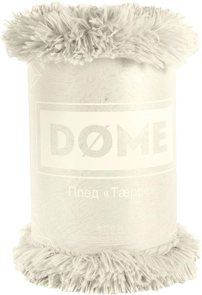 Плед-покрывало Dome Taeppe, цвет: слоновая кость, 150 х 220 смdme330685Плед (покрывало) из искусственного меха непременно станет ярким акцентом в интерьере. С его помощью можно красиво и уютно оформить кровать, диван или кресло. Пледы (покрывала) из искусственного меха разнообразны по фактуре и цветовой гамме, они имитируют мех различных животных, имеют мягкую, приятную на ощупь подкладку под замшу. Пледы (покрывала) смотрятся богато и изысканно, способны создать атмосферу спокойствия и уюта, как в загородном доме, так и в городской квартире. За пледом (покрывалом) из искусственного меха проще ухаживать, чем натуральным. Плед (покрывало) из натурального меха стоит намного дороже, ведь они экологичны.