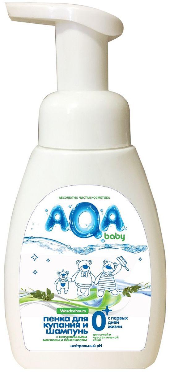 AQA baby Пенка для купания и шампунь с маслами для сухой и чувствительной кожи 250 мл02011103Мягкая формула деликатно ухаживает и увлажняет кожу малыша. Способствует размягчению молочных корочек у младенцев. Моющая основа Sodium Lauryl Glucose Carboxylate – очень мягкий природный ПАВ, получаемый реакцией кокосового и пальмового масел с сахаром и крахмалом.Sodium Lauryl Glucoside – мягкий ПАВ. Синтезируется из натурального сырья в процессе ректификации растительных жиров кокосового масла и глюкозы.Coco-Glucoside – мягкое пенящееся вещество, получаемое из кокоса и фруктового сахара.Активные компоненты:- масло Жожоба (Simmondsia Chinensis (Jojoba) Seed Oil) - масло обеспечивает защитный слой, идеально увлажняя и питая кожу,- большая концентрация витамина Е в масле обеспечивает его антиоксидантные характеристики - регенерирующие, противовоспалительные, нормализующие,- масло ши (Butyrospermium Parkii (Shea) Butter),- основные компоненты - триглицериды олеиновой (40-45%), стеариновой (35-45%), пальмитиновой и других ненасыщенных кислот. Питает, увлажняет, смягчает, успокаивает, обладает противовоспалительной активностью и регенерирующими свойствами.- масло персика (Peach Oil) - насыщено витаминами Е и В, обладает регенерирующим и противовоспалительным действием.- пантенол (D-Panthenol) - ускоряет процессы регенерации, увлажняет кожу и восстанавливает ее поврежденные участки. Предохраняет кожу от высыхания, поддерживает ее естественный энергетический баланс.