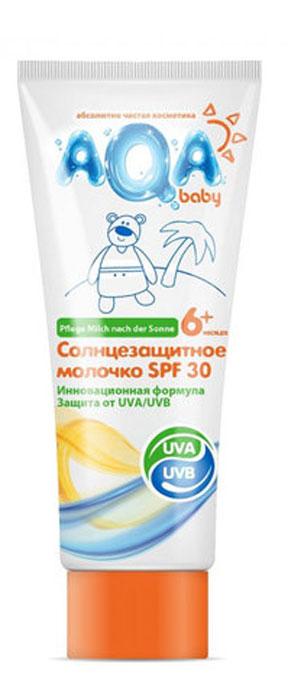 AQA baby Солнцезащитное молочко SPF 30 150 мл02012203Молочко надежно защищает нежную кожу даже самых маленьких детей от воздействия солнечных лучей.Уф фильтры нового поколения обеспечивают двойную защиту от UVA и UVB.Молочко легко наносится и быстро впитывается, не оставляя ощущения липкости. Содержит масло ши, которое увлажняет кожу и препятствует сухости и шелушению.