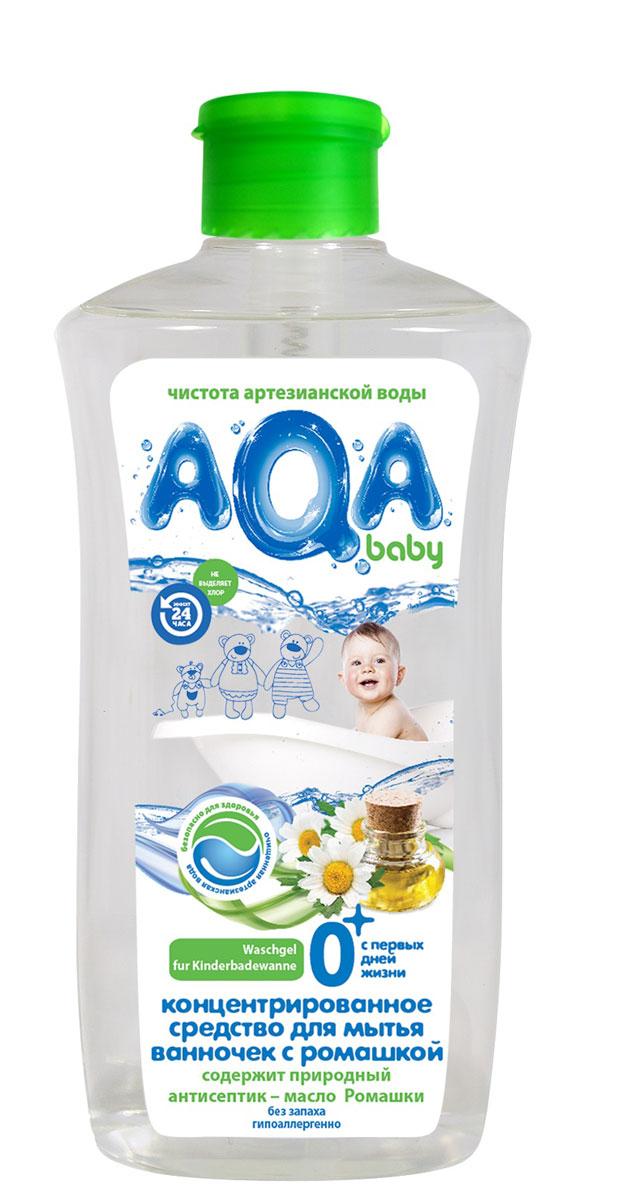 AQA baby Концентрированное средство для мытья детских ванночек с ромашкой, 500 мл.Подходит для обработки ванн из любого материала.Убирает известковый и мыльные налеты, а также налеты от травяных сборов и масла для купания. Активный компонент – природный антисептик.Масло ромашки – обеспечивает антисептический и дезинфицирующий эффект. Невысокое пенообразование – легко смывается водой.Без отдушки.Без красителей.