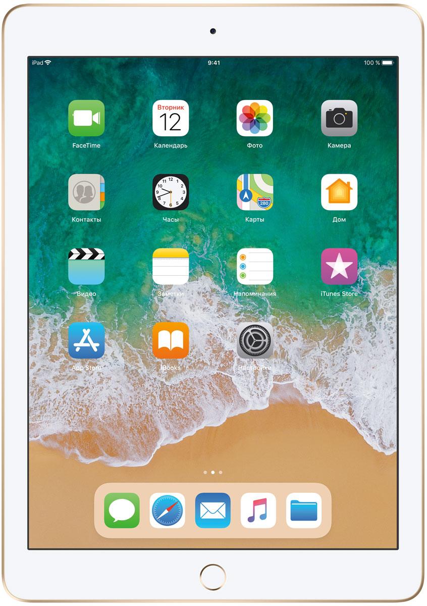 Apple iPad 9.7 (2018) Wi-Fi 32GB, GoldMRJN2RU/AДавайте представим, что компьютер изобрели сегодня. Какой он? Очень мощный, чтобы справляться с любыми задачами. Невероятно портативный, чтобы носить его с собой повсюду. А ещё он настолько удобный, что им можно управлять, просто прикасаясь к экрану. Или с помощью клавиатуры. И даже карандашом. Другими словами, это не совсем компьютер. Это новый iPad.A10 Fusion. Процессор высоких достижений.Современная 64-битная архитектура. Четыре ядра. Более 3,3 миллиона транзисторов. Можно сказать и короче: скорость iPad поражает. Поэтому он отлично подходит для работы с видео 4K, игр со сложной графикой и новейших приложений с дополненной реальностью.iPad настолько мощный, что на нём можно работать сразу в нескольких приложениях. Например, писать бизнес?план, одновременно проверяя данные в интернете и обсуждая их с коллегами по FaceTime. Это даже проще, чем звучит.Дополненная реальность (AR) - это новая технология, которая позволяет соединить на экране виртуальные объекты и реальный мир. При этом все приложения с дополненной реальностью выглядят на iPad просто фантастически. Всё благодаря дисплею, процессорам, камерам, датчикам движения и другим компонентам, которые были разработаны с учётом этой технологии.На iPad всегда было удобно писать и рисовать. Но теперь это можно делать на новом уровне. Напишите подробную заметку, нарисуйте картину акварелью, поставьте подпись на документ. Apple Pencil передаёт движения руки с потрясающей точностью и скоростью. Пользоваться им так же легко, как обычным карандашом, но способен он на гораздо большее.Камеры на передней и задней панелях iPad позволяют снимать потрясающие фото и впечатляющие видео. А также сканировать документы, звонить по FaceTime и многое другое. Можно даже создать схему помещения с помощью дополненной реальности.Нужно написать отчёт, ответить на письмо или доработать сценарий века? Для этого у iPad есть удобная экранная клавиатура. Но вы также можете подключить любую Bluetoot