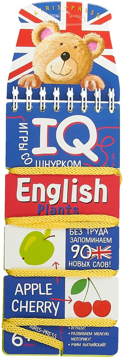 Игры со шнурком . English.. Растения