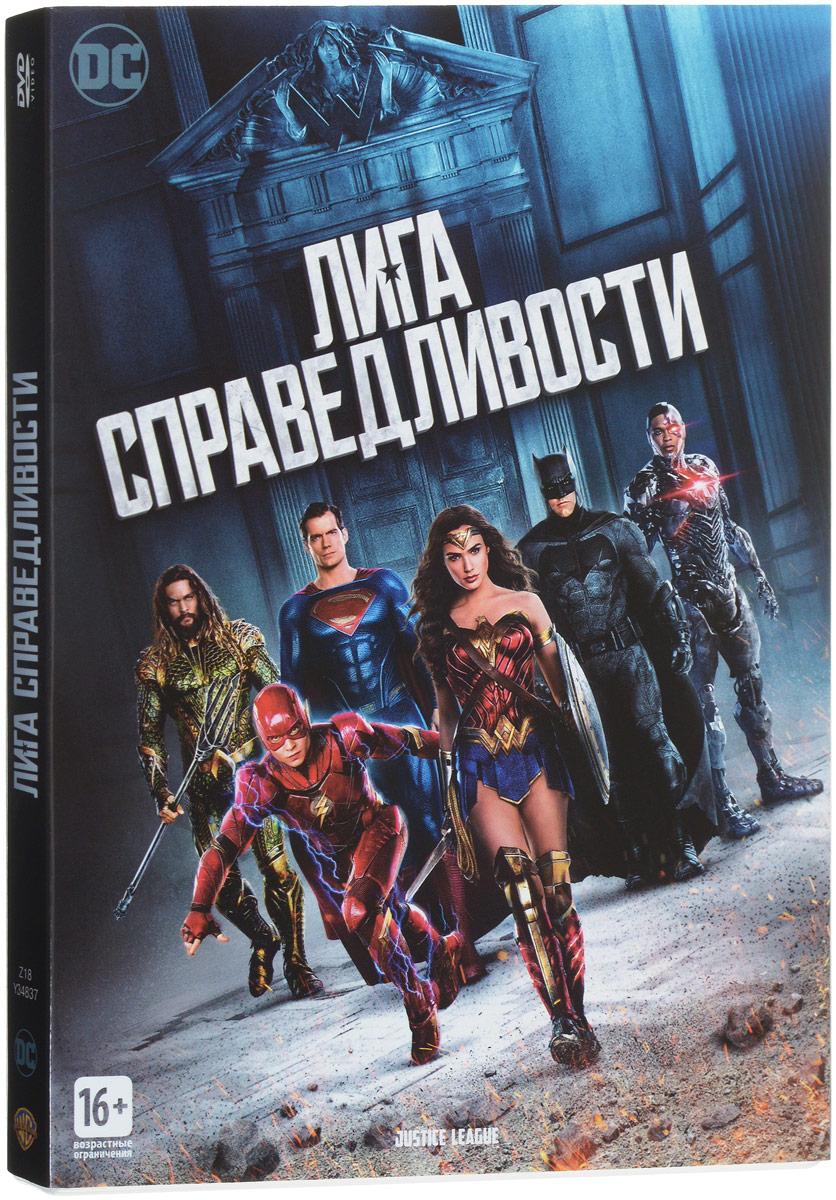 Лига справедливости дини пол крамер дон фаучер уэйн бэтмен detective comics убойная прогулка