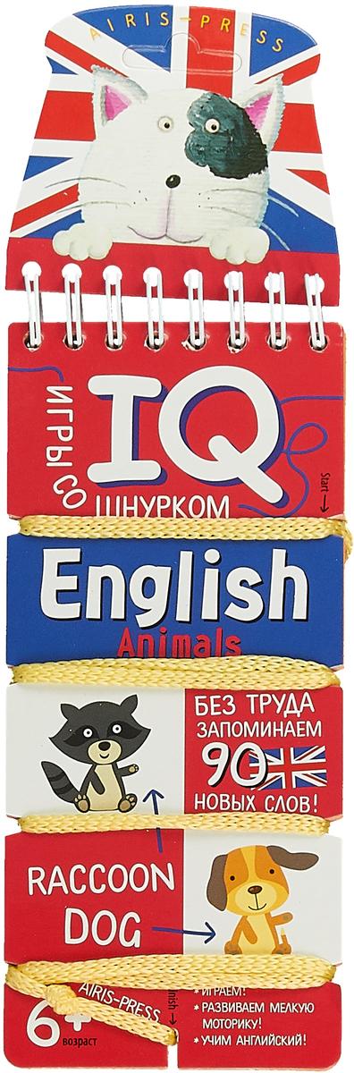 Игры со шнурком . English. Животные