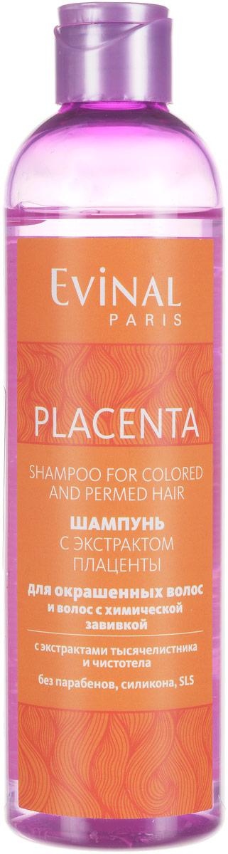 Шампунь Evinal с экстрактом плаценты;для окрашенных волос и волос с химической завивкой;300 мл сыворотка для волос evinal с плацентой для укрепления волос 150 мл
