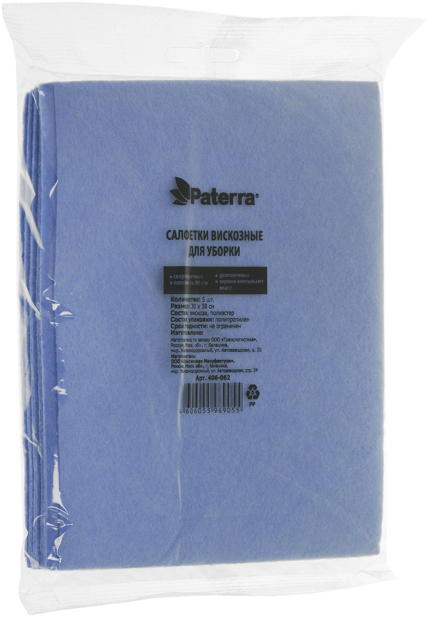 Салфетка для уборки Paterra, универсальная, сверхпрочная, цвет: фиолетовый, 30 х 38 см, 5 шт406-062Салфетки Paterra, выполненные из вискозы и полиэстера, предназначены для кухонных работ и уборки. Идеальны для впитывания воды, а также для удаления жировых и иных стойких загрязнений. Изделия не рвутся, их можно неоднократно стирать. Салфетки не оставляют ворсинок. Облегчают процесс мытья окон и зеркал, удобны для полировки мебели и бытовой техники.Количество: 5 шт. Уважаемые клиенты! Обращаем ваше внимание на возможные изменения в дизайне упаковки. Поставка осуществляется в зависимости от наличия на складе.