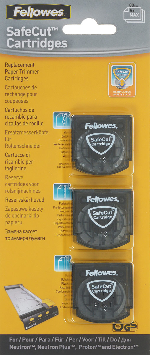 Fellowes FS-54113 набор ножей для резаков Neutron, Proton, Electron (волна, перфорация, биговка) -  Канцелярские ножи и ножницы