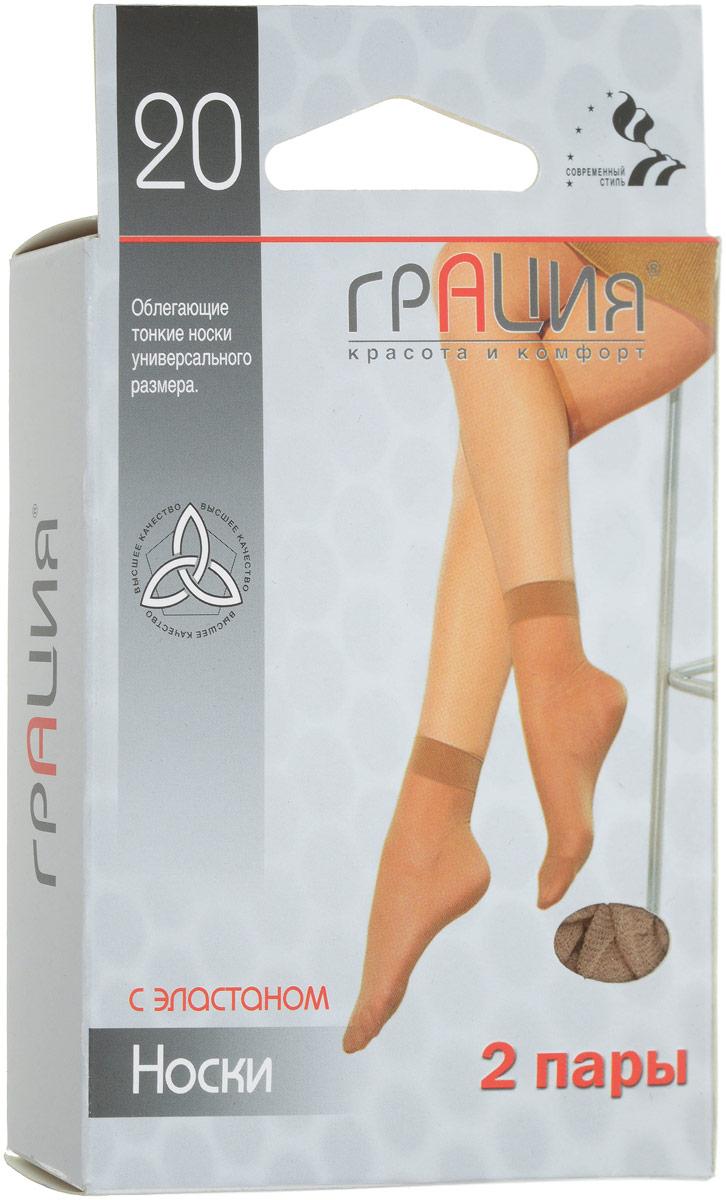 Носки женские Грация Лайкра 20, цвет: телесный. Размер универсальный