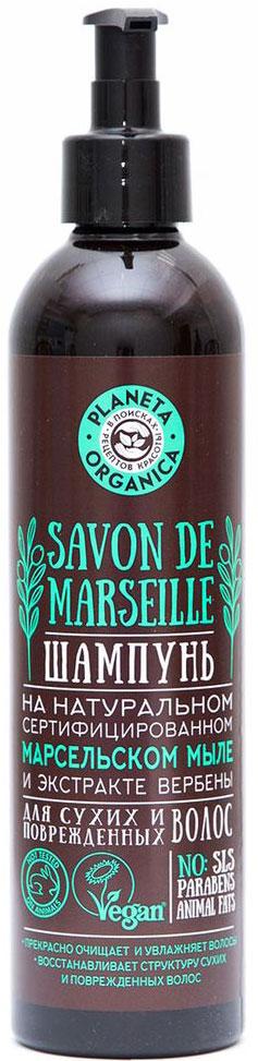 Planeta Organica Шампунь для волос Савон де Marseille на натуральном серцифицированном марсельском мыле и экстракте вербены для сухих и поврежденных волос, 400 мл071-06-5521Шампунь, созданный на основе натурального сертифицированного марсельского мыла, идеально подходит для сухих и поврежденных волос, нуждающихся в бережном очищении, увлажнении и восстановлении. Секрет особой мягкости шампуня в его основе - марсельском мыле и морской воде, которую, согласно старинному французскому рецепту, добавляли в оливковое масло при варке мыла. Обогащенный морскими минералами шампунь не содержит SLS, парабенов и жиров животного происхождения, что подтверждено международным сертификатом VEGAN. Экстракт вербены возвращает поврежденные волосы к жизни, даря им красоту и здоровье.