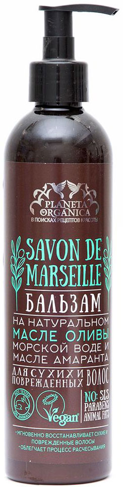 Planeta Organica Бальзам для волос Савон де Marseille на натуральном масле оливы, морской воде и масле амаранта для сухих и поврежденных волос, 400 мл салярогаз печка на отработанном масле в москве