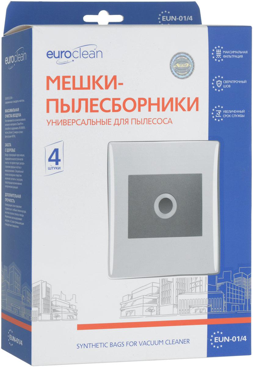 Euro Clean EUN-01 пылесборник универсальный, 4 штEUN-01x4Универсальные пылесборники Euro Clean - настоящая революция в мире уборки. Фланец на пылесборнике можновырезать по образцу вашего старого фланца.Благодаря использованию высокотехнологичного материала MicroNET мешки обладают максимальной степеньюочистки, задерживая 99.995% пыли (класс фильтрации НЕРА). А нано-пропитка Pure bio гарантируетантиаллергенный эффект, задерживая пылевых клещей, аллергены и другие микроорганизмы.Пылесборники Euro Clean значительно облегчают жизнь людям, подверженных воздействию аллергенов.3-х слойный материал MicroNET усилен армирующей основой, обеспечивающей особую прочность. Мешки можноиспользовать в агрессивной среде, они не боятся влаги и попадания острых предметов, сохраняя мощностьвсасывания в течение всего срока эксплуатации.Размер картона: 100 х 130 ммДиаметр отверстия: 40 мм Уважаемые клиенты!Обращаем ваше внимание на возможные изменения в дизайне упаковки. Поставка осуществляется в зависимости от наличия на складе.