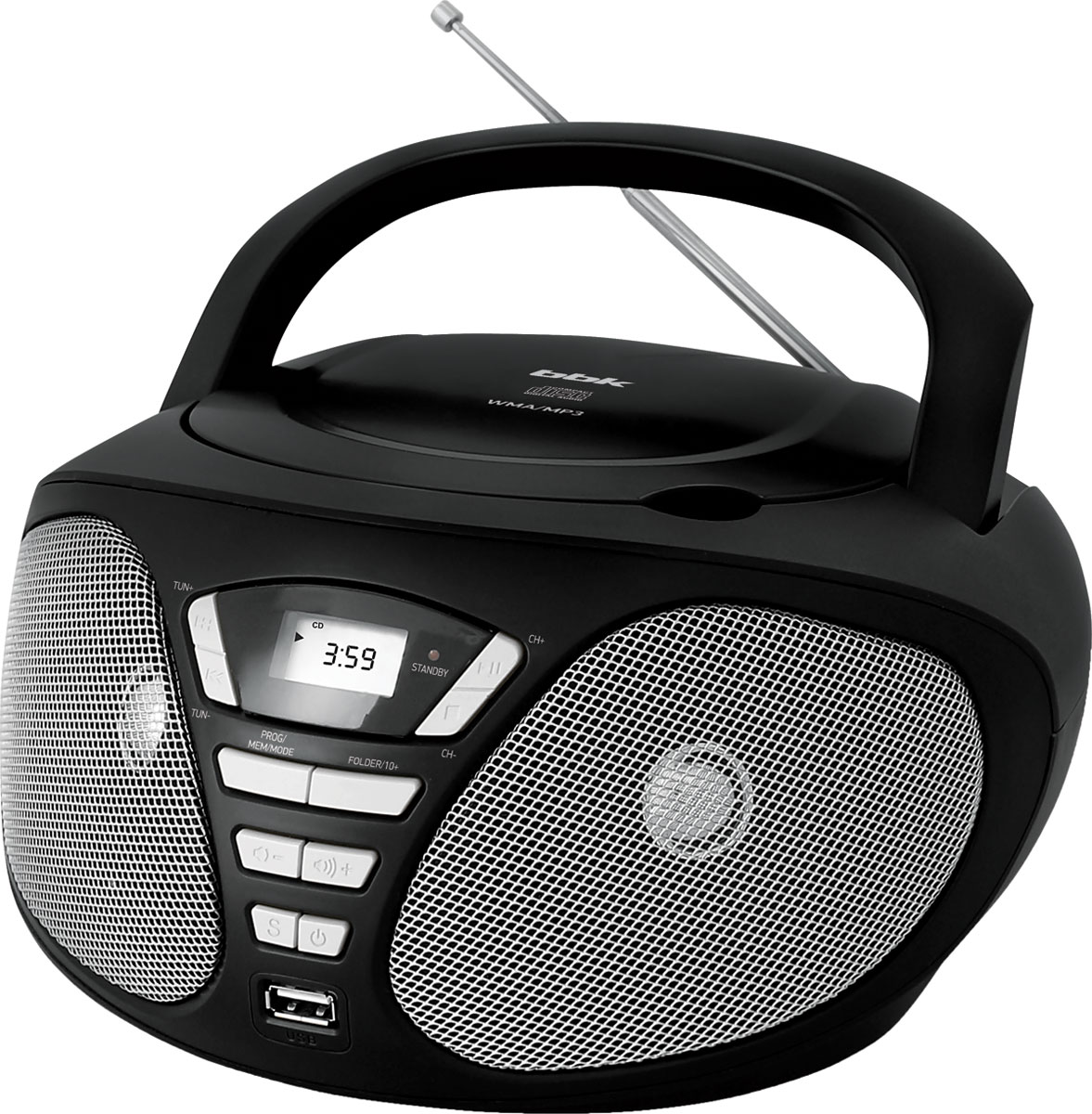 BBK BX180U, Black Grey CD/MP3 магнитола